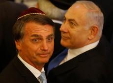 """""""Sou judeu e brasileiro. E brado ao mundo: Bolsonaro e Netanyahu não me representam!"""""""