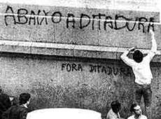Por que são poucos os Museus no Brasil sobre a ditadura ditadura civil-militar?