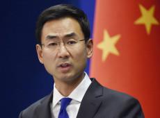 China: ''América Latina não pertence a nenhum país e não é o quintal de ninguém''